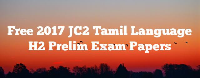 Free 2017 JC2 Tamil Language H2 Prelim Exam Papers